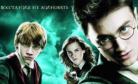 Harry Potter 1 Vo Streaming : harry potter vo streaming craftsdagor ~ Medecine-chirurgie-esthetiques.com Avis de Voitures