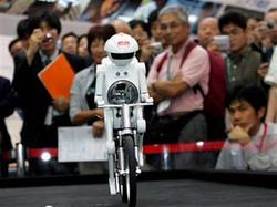 В Корее будет создан город роботов