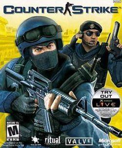Полиция Поднебесной тренируется в Counter-Strike