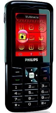 Телефон Philips 292 - тонкий, звонкий и блестящий