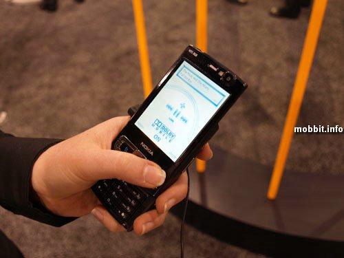 Mobilni Agent Dlya Nokia 500 Pod Maskirovka Android
