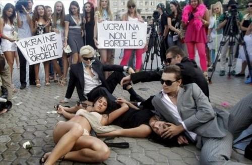 в украине проститутку нанять