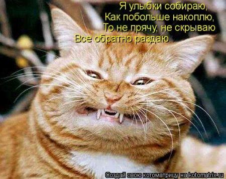 http://becti.net/uploads/posts/2008-10/becti_net_r290517d15t120130n28.jpg