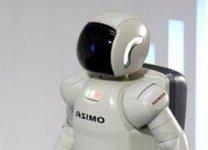 Asimo - 15-метровый робот от Honda Motor Co