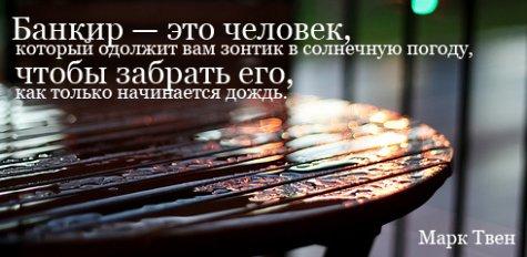 Цитаты с иллюстрациями, заставляющие задуматься