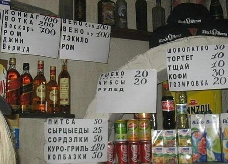http://becti.net/uploads/posts/2009-05/becti_net_r424919d04t13308n60.jpg