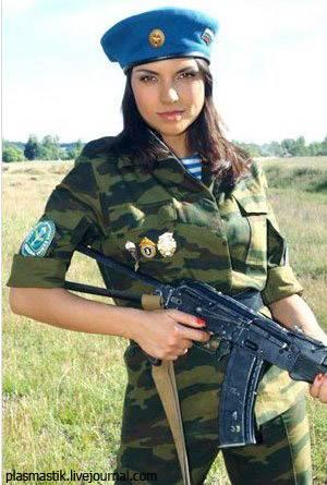 В униформе фото девушек