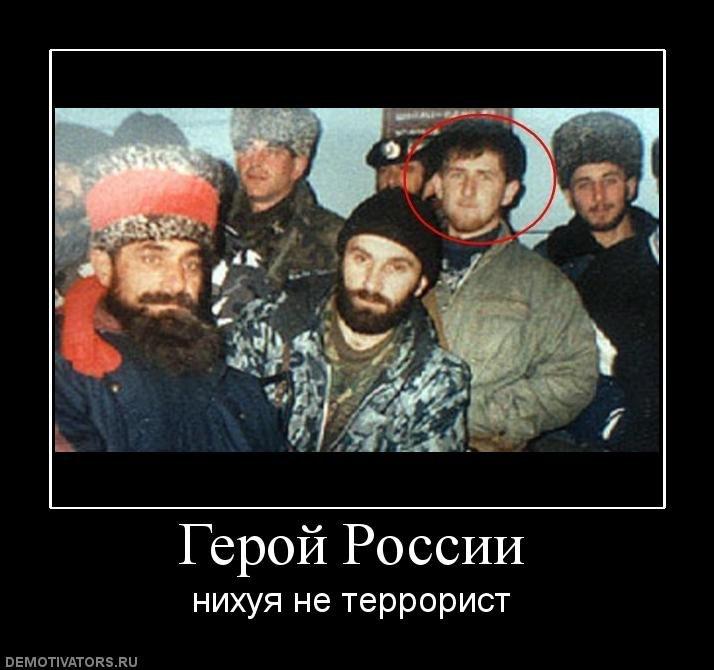 Это Слава Жива Жизнь Большого Донбасса Песню