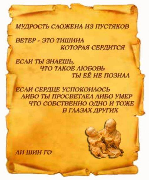 http://becti.net/uploads/posts/2009-08/becti_net_r389418d04t233513n1.jpg