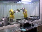 Японский робот-повар Fua-Men