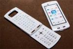 """F-04B - телефон, с """"отстегивающейся"""" клавиатурой"""