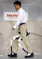 Ивалидное кресло 21 века японской компании Honda Motor