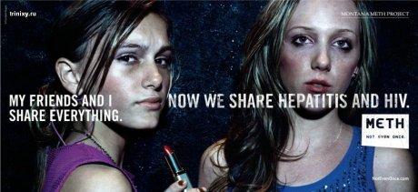 Социальная реклама против наркотиков