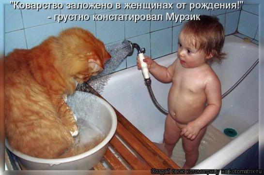 мама увидела голово сына в ванне