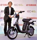 Yamaha представила  электрический скутер