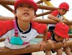 В Японии создано новое устройство для наблюдения за детьми
