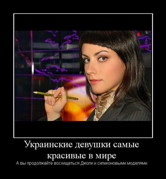 есть, русские девушки легко дают уходу