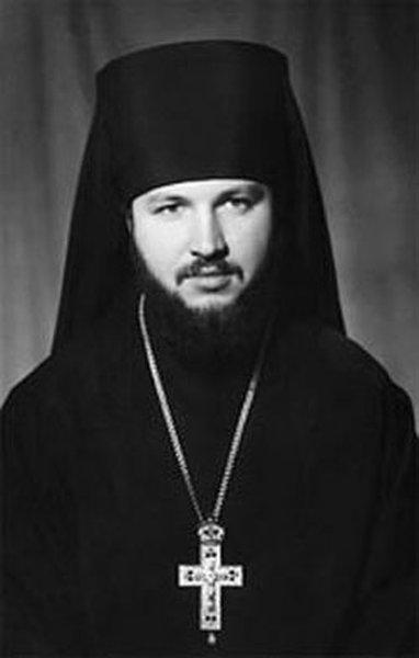 патриарх кирилл фото в молодости