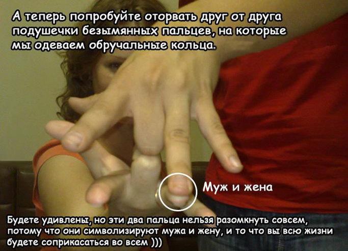 Почему носят кольцо на безымянном пальце левой руки