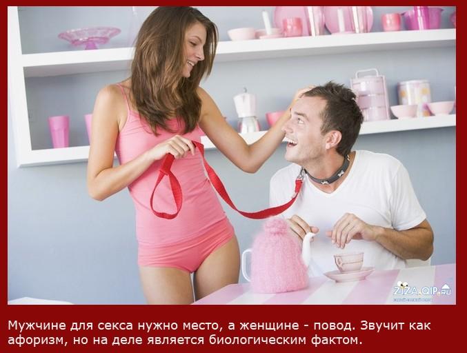 РОЛЕВЫЕ Секс игры - Game.Sex-News.Ru - Эротические.