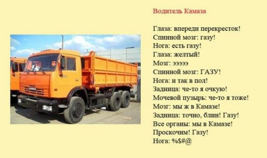 Продажа запасных частей к грузовым автомобилям: Камаз, МАЗ, КРАЗ, ЗИЛ, ГАЗ, УАЗ, ГАЗель.