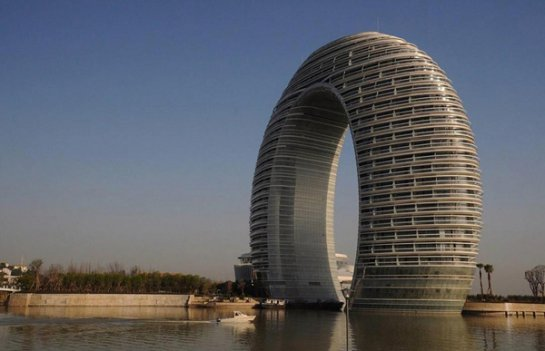 Отель Sheraton Huzhou Hot Spring Resort