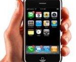 Хакеры признали свое бессилие перед защитой iPhone